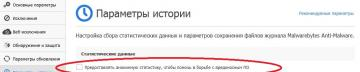 Malwarebytes' Anti-Malware Free.jpg