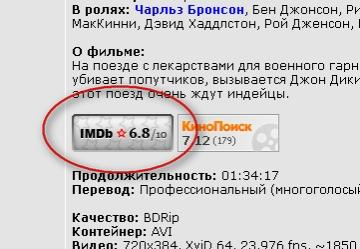 ИнстрИМДБ02.jpg