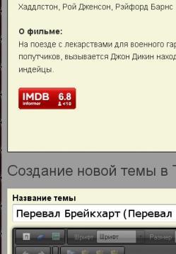ИнстрИМДБ11.jpg